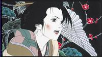 Millennium Actress - 8 x 10 Color Photo #8