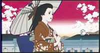 Millennium Actress - 8 x 10 Color Photo #9
