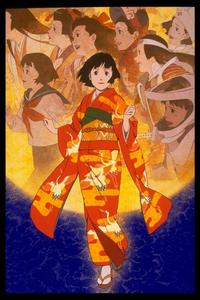 Millennium Actress - 8 x 10 Color Photo #14