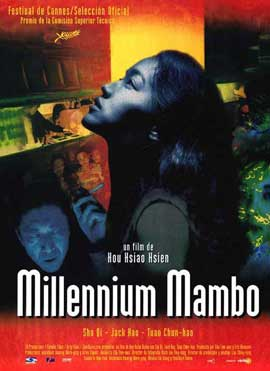 Millennium Mambo - 11 x 17 Movie Poster - Spanish Style A