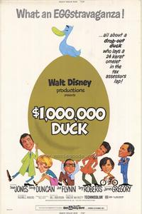 Million Dollar Duck - 27 x 40 Movie Poster - Style A