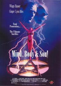 Mind, Body & Soul - 11 x 17 Movie Poster - Style A