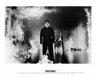 Mishima: A Life in Four Chapters - 8 x 10 B&W Photo #4