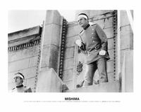 Mishima: A Life in Four Chapters - 8 x 10 B&W Photo #5