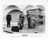 Mishima: A Life in Four Chapters - 8 x 10 B&W Photo #8