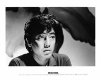 Mishima: A Life in Four Chapters - 8 x 10 B&W Photo #13