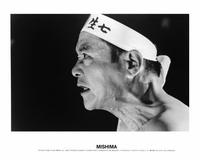 Mishima: A Life in Four Chapters - 8 x 10 B&W Photo #15