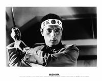 Mishima: A Life in Four Chapters - 8 x 10 B&W Photo #16