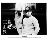 Mishima: A Life in Four Chapters - 8 x 10 B&W Photo #20