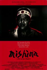 Mishima: A Life in Four Chapters - 11 x 17 Movie Poster - Style A
