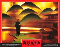 Mishima: A Life in Four Chapters - 11 x 14 Poster German Style B