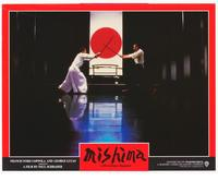 Mishima: A Life in Four Chapters - 11 x 14 Poster German Style D