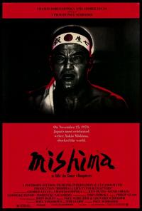 Mishima: A Life in Four Chapters - 27 x 40 Movie Poster - Style A