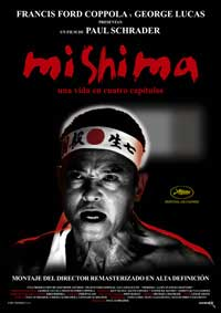 Mishima: A Life in Four Chapters - 11 x 17 Movie Poster - Spanish Style A