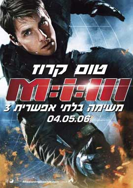 Mission: Impossible III - 27 x 40 Movie Poster - Israel Style A