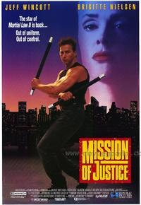 Mission of Justice - 11 x 17 Movie Poster - Style A