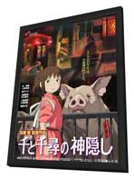 Miyazaki's Spirited Away - 11 x 17 Movie Poster - Japanese Style A - in Deluxe Wood Frame
