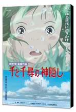 Miyazaki's Spirited Away - 11 x 17 Movie Poster - Japanese Style B - Museum Wrapped Canvas