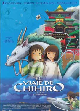Miyazaki's Spirited Away - 11 x 17 Movie Poster - Spanish Style A
