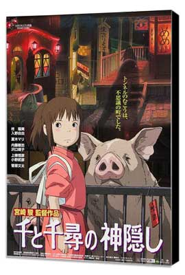 Miyazaki's Spirited Away - 11 x 17 Movie Poster - Japanese Style A - Museum Wrapped Canvas