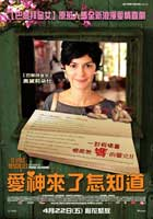 Mob Town - 43 x 62 Movie Poster - Taiwan Style A