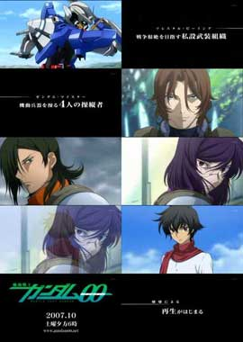 Mobile Suit Gundam 00 (TV) - 11 x 17 Movie Poster - Japanese Style A