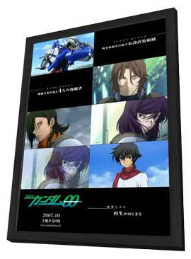 Mobile Suit Gundam 00 (TV) - 11 x 17 Movie Poster - Japanese Style A - in Deluxe Wood Frame
