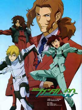 Mobile Suit Gundam Seed (TV) - 11 x 17 TV Poster - Japanese Style A