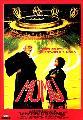 Momo - 11 x 17 Movie Poster - Spanish Style B