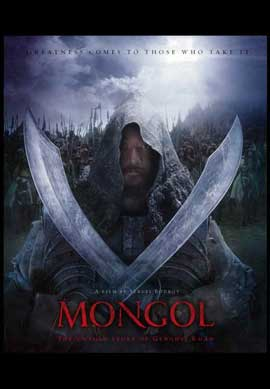 Mongol - 11 x 17 Movie Poster - Style A