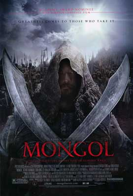Mongol - 11 x 17 Movie Poster - Style B