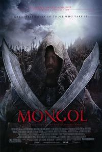 Mongol - 27 x 40 Movie Poster - Style A