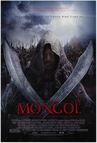 Mongol - 43 x 62 Movie Poster - Bus Shelter Style A