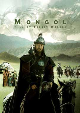 Mongol - 11 x 17 Movie Poster - Style C