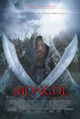 Mongol - 27 x 40 Movie Poster - Canadian Style A