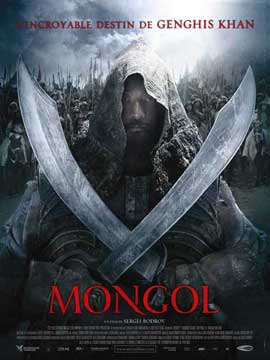 Mongol - 27 x 40 Movie Poster - French Style A