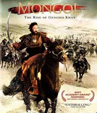 Mongol - 11 x 17 Movie Poster - Style E