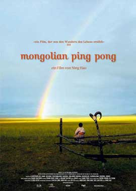 Mongolian Ping Pong - 11 x 17 Movie Poster - German Style B