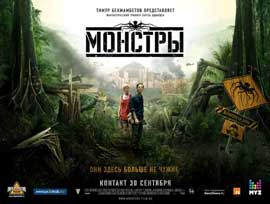 Monsters - 11 x 17 Movie Poster - Russian Style A