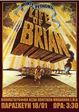 Monty Python's Life of Brian - 27 x 40 Movie Poster - Greek Style A