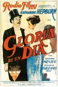 Morning Glory - 11 x 17 Movie Poster - Spanish Style A