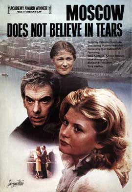 Moscow Does Not Believe in Tears - 11 x 17 Movie Poster - Style A