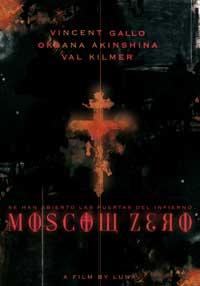 Moscow Zero - 27 x 40 Movie Poster - Style B