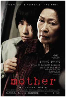 Mother - 11 x 17 Movie Poster - Style D