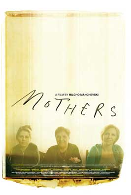 Mothers - 11 x 17 Movie Poster - UK Style A
