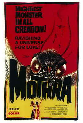 Mothra - 27 x 40 Movie Poster - Style A