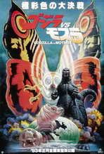 Mothra vs. Godzilla - 27 x 40 Movie Poster - Japanese Style A