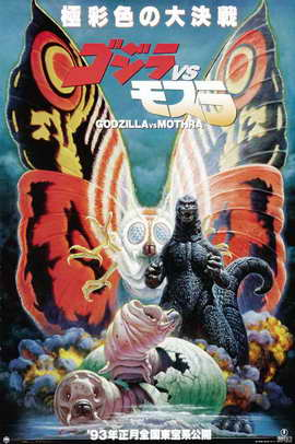 Mothra vs. Godzilla - 11 x 17 Movie Poster - Japanese Style A