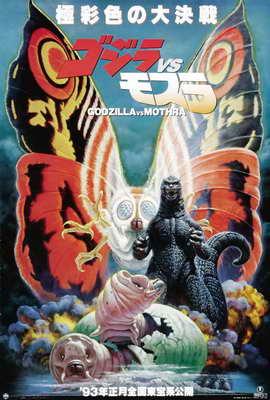 Mothra vs. Godzilla - 27 x 40 Movie Poster - Japanese Style A