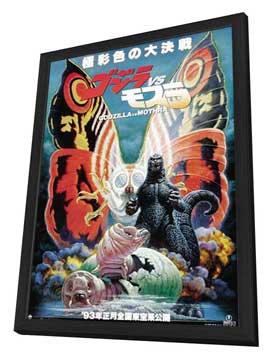 Mothra vs. Godzilla - 27 x 40 Movie Poster - Japanese Style A - in Deluxe Wood Frame